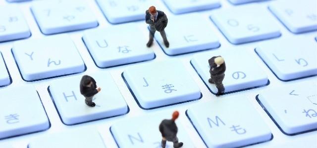 曖昧さ回避!ホームページ改善のための集客管理の考え方